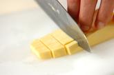 冷製サツマイモのポタージュの下準備1