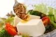 豆腐と海藻のサラダの作り方1