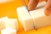 バナナアンニン豆腐の作り方3
