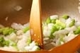 水煮豆のカレー炒めの作り方2