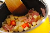 ベジタブルミルクスープの作り方1