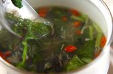 小松菜のスープの作り方2