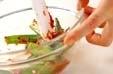 オクラの梅肉和えの作り方1