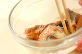 サーモンのハーブマヨネーズの作り方3