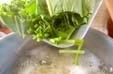 甘塩鮭のスパゲティの作り方1