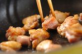 鶏と大豆のパエリアの作り方1