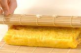 う巻き卵の作り方4