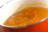 カボチャと餅の白みそ汁の作り方1