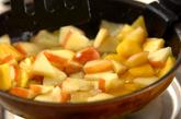 バニラアイス・パイナップルジャム添えの作り方1