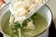エノキとオクラのみそ汁の作り方1