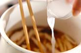 大根おろし汁の作り方1