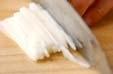 長芋の明太子和えの下準備1