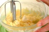 イチゴパイシューの作り方6