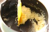 イチゴパイシューの作り方1