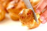 イチゴパイシューの作り方8
