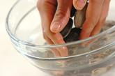 アサリのトマトクリームパスタの作り方1