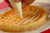 レモンパイの作り方8