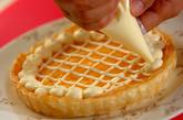 レモンパイの作り方9