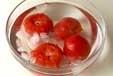 冷製トマトパスタの下準備1