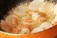 魚介のキッシュの作り方1