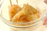 玉ネギの麺つゆレンジ和えの作り方2