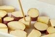おさつのピーナッツ和えの作り方1