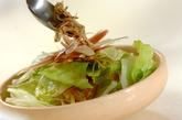 レタスとミョウガのサラダの作り方1