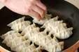 エビ入り餃子の作り方3