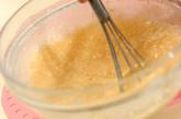 山芋のふわふわお焼きの作り方1