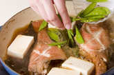 赤魚の煮物の作り方3
