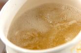 新ゴボウのみそ汁の作り方1
