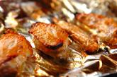 手羽先のグリル焼きの作り方2
