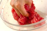 カロリーオフお魚ハンバーグの作り方1