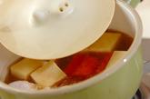 高野豆腐の含め煮の作り方1