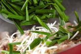 塩豚炒め丼の作り方1