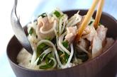 塩豚炒め丼の作り方2