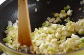 エビと厚揚げのチリ炒めの作り方2