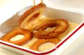 ドーナツフレンチトーストの作り方3