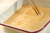 ドーナツフレンチトーストの作り方2