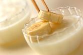 バナナ添えミルクカンの作り方4