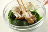 ホウレン草とシメジの和え物の作り方3