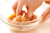 鶏肉のキジ焼きの作り方1