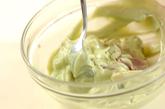 マグロとシメジのアボカド白和えの作り方3