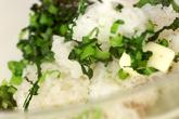 グリーンバターライスの作り方1
