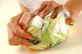 ユズ風味白菜漬け物の作り方1