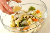ユズ風味白菜漬け物の作り方2
