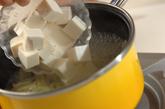 豆腐と白菜のみそ汁の作り方2