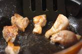 鶏もも肉のジェノバソースの作り方2