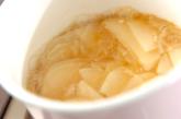 カブの豆乳ポタージュの作り方1
