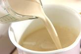 カブの豆乳ポタージュの作り方2